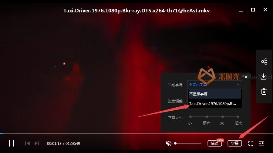 百度网盘视频无字幕/换配音如何操作?-米时光
