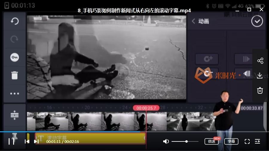 抖音运营视频教程大全(制作+运营推广+变现)[MP4/147.03GB]送工具百度云网盘下载-米时光