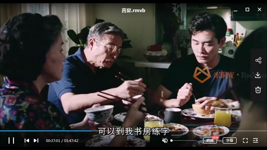 李安父亲三部曲《饮食男女+喜宴+推手》超清百度云网盘下载[RMVB/4.17GB]-米时光