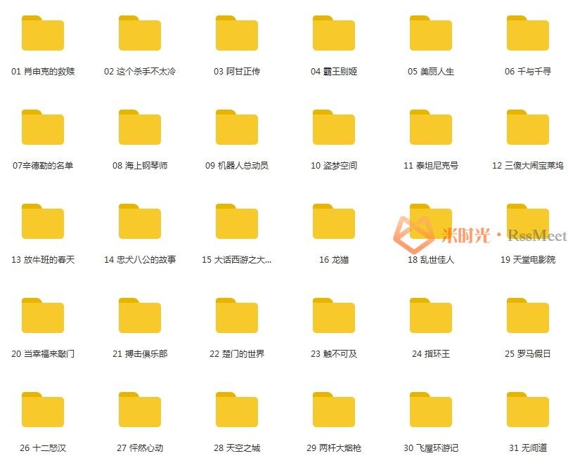 豆瓣电影TOP250百度云网盘下载[MKV/MP4/RMVB/AVI/701.83GB]-米时光