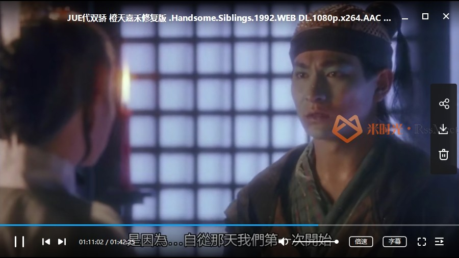 香港武侠电影36部(1982-1997)超清资源[MKV/TS/MP4/148.40GB]百度云网盘下载-米时光