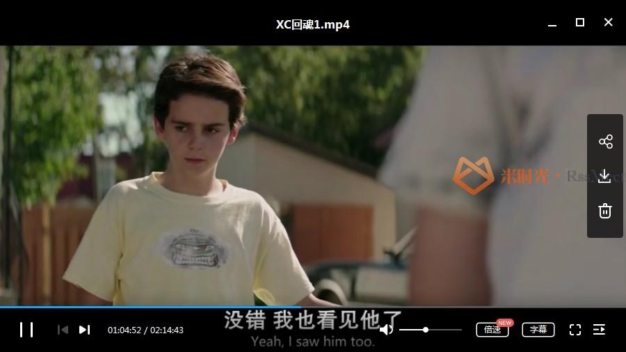 电影《小丑回魂(It)》2部百度云网盘下载超清合集[MP4/8.27GB]-米时光