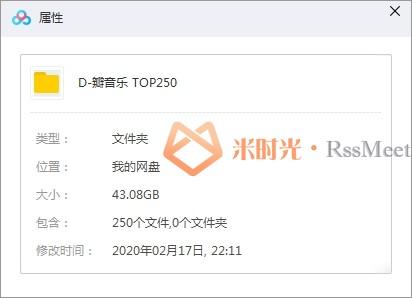 豆瓣音乐TOP250[APE/FLAC/MP3/AAC/43.08GB]含250张专辑百度云网盘下载-米时光