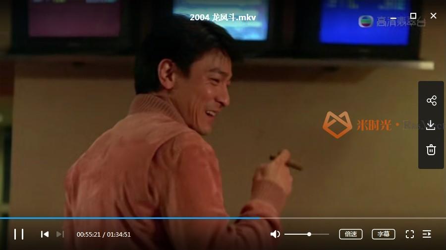 郑秀文主演电影8部(2000-2004)合集[MKV/TS/23.97GB]百度云网盘下载-米时光