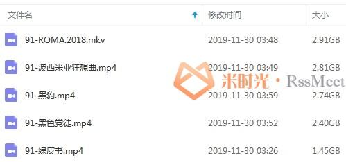第91届(2019)奥斯卡最佳影片提名5部合集高清中字[MKV/MP4/12.30GB]百度云网盘下载-米时光