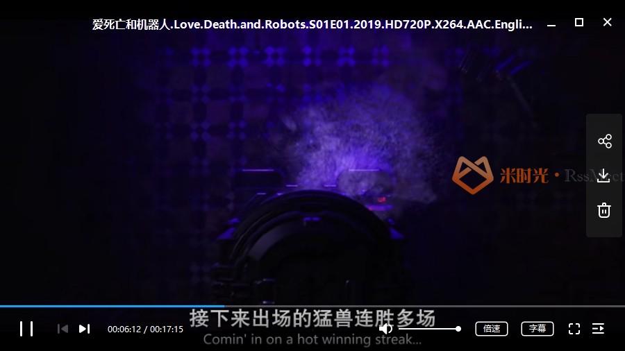 动画短片合集《爱死亡和机器人第一季》超清中文字幕[MKV/720P/4.19GB]百度云网盘下载-米时光