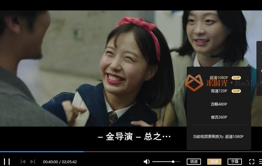 韩国电影《魔女》超清百度云网盘下载资源(韩语中字无水印)[MP4/1080P/6.16GB]-米时光