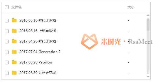 《Jackson Wang/王嘉尔》歌曲合集百度云网盘下载(2016-2020年30张专辑/单曲)[MP3/608.56MB]-米时光
