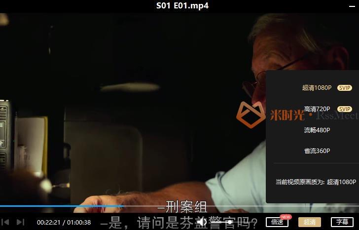 纪录片《药剂师(The Pharmacist)》第一季百度云网盘[MP4/1080P/4.45GB]高清英语中字-米时光