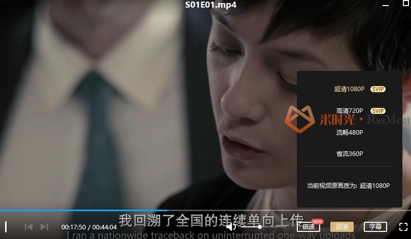 美剧《黑镜1-5季》[潘达斯奈+圣诞特别篇]百度云网盘下载[MP4/1080P/43.54GB]英语中字-米时光