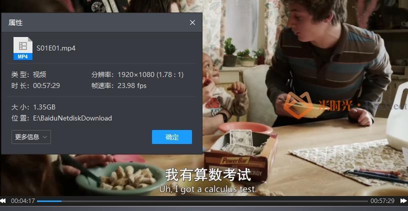 美剧《无耻之徒(Shameless)》未删减全11季百度云网盘下载113集英语中文字幕[MP4/压缩包/235.44GB]-米时光