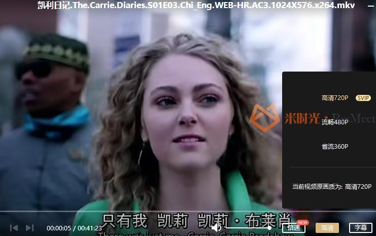 美剧《凯莉日记》全2季[MKV/720P/12.10GB]百度云网盘下载-米时光