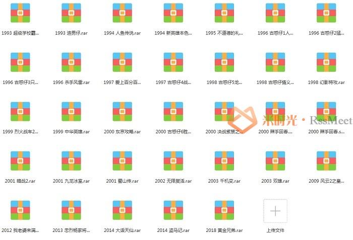 郑伊健电影作品合集33部(1993-2018)高清[MKV/MP4/89.48GB]百度云网盘下载-米时光