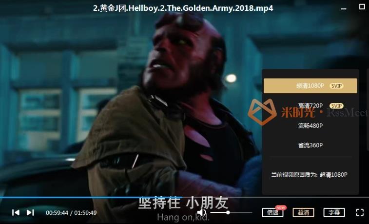 《地狱男爵》3部全集百度云网盘下载超清英语中文字幕合[MP4/9.84GB]-米时光