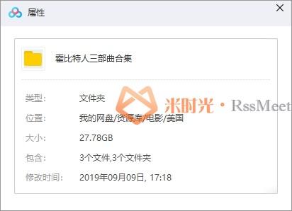 霍比特人1-3部合集未删减百度云网盘下载[MKV/27.78GB][白金加长版终极收藏]蓝光英语中字-米时光