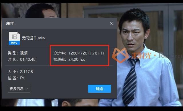 《无间道》系列1-3部合集百度云网盘下载[MKV/720P/7.05GB]国粤双语无字-米时光