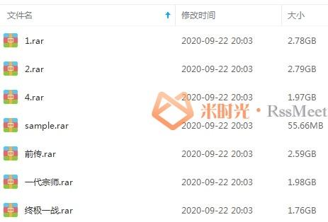 《叶问1-6部》高清百度云网盘下载[MKV/MP4/14.00GB ]国语中字-米时光