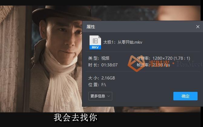 《太极》电影系列两部合集超清[MKV/4.15GB]百度云网盘下载-米时光
