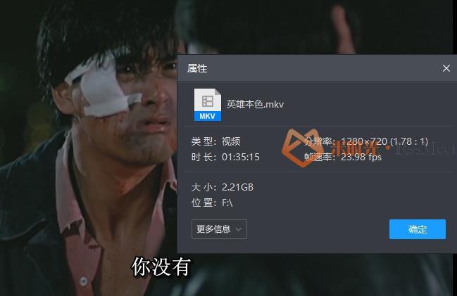 《英雄本色》1-3部超清[MKV/7.03GB] 百度云网盘下载-米时光