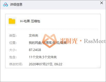 美剧《黑吃黑》第1-4季未删减高清1080P百度云网盘下载[MP4/87.24GB]中英双字-米时光