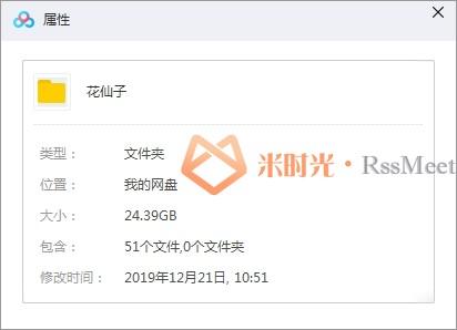 《花仙子》TV50话+OVA合集百度云网盘下载[MKV/24.39GB]国日双语中文字幕-米时光