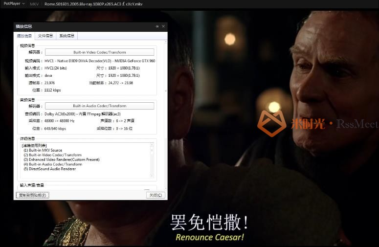 美剧《罗马/Rome》第1-2季未删减百度云网盘下载[MKV/30.56GB]中英特效双字-米时光