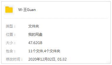 美剧《王冠》全四季30集高清英语中字[MP4/1080P/47.62GB]百度云网盘下载-米时光