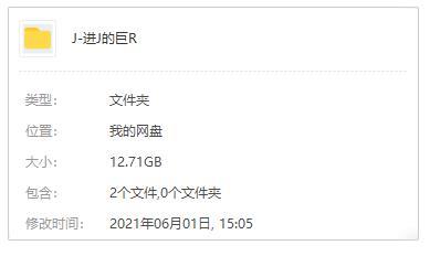 《进击的巨人前篇+后篇+反击的狼烟》三部合集高清日语中字[MP4/12.71GB]百度云网盘下载-米时光