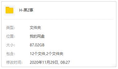 《黑执事》(第1-3季/OVA/番外篇/剧场版/真人版)百度云网盘下载[MKV/MP4/1080P/87.02GB]国英粤三语中日双字-米时光