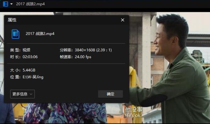 吴京主演电影合集20部超清中文字幕[MKV/MP4/49.92GB]百度云网盘下载-米时光