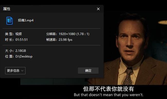 温子仁导演电影作品系列合集14部百度云网盘下载[MKV/MP4/25.78GB]高清英语中字-米时光