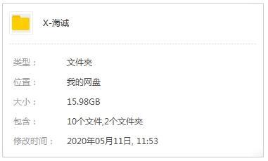 《新海诚动漫电影合集10部》高清百度云网盘下载[MKV/MP4/15.98GB]-米时光
