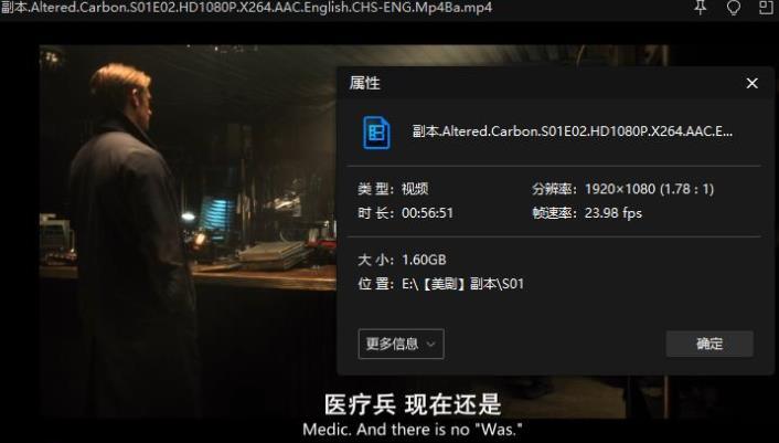 美剧《副本1-2季》高清1080P百度云网盘[MP4/23.01GB]高清英语中字-米时光