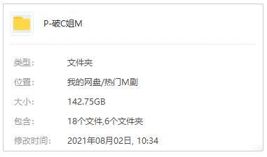 高分美剧《破产姐妹》1-6季超清1080P百度云网盘下载[MKV/142.75GB]英音中字-米时光