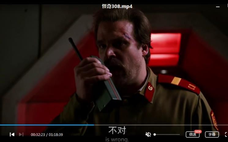 高分美剧《怪奇物语》全三季1080P百度云网盘下载英语中字[MP4/17.44GB]-米时光