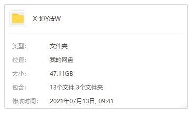 美剧《逍遥法外》全五季高清英语中文字幕[MP4/47.11GB]百度云网盘下载-米时光