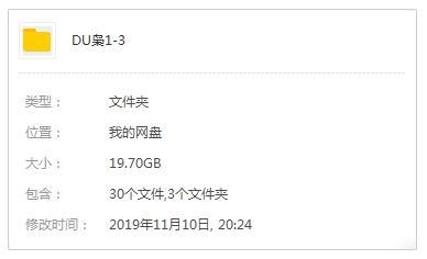美剧《毒枭1-3季》百度云网盘下载[MP4/19.70GB]英音中字-米时光