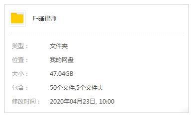 美剧《风骚律师》全5季百度云网盘下载高清英语中字[MP4/1080P/47.04GB]-米时光