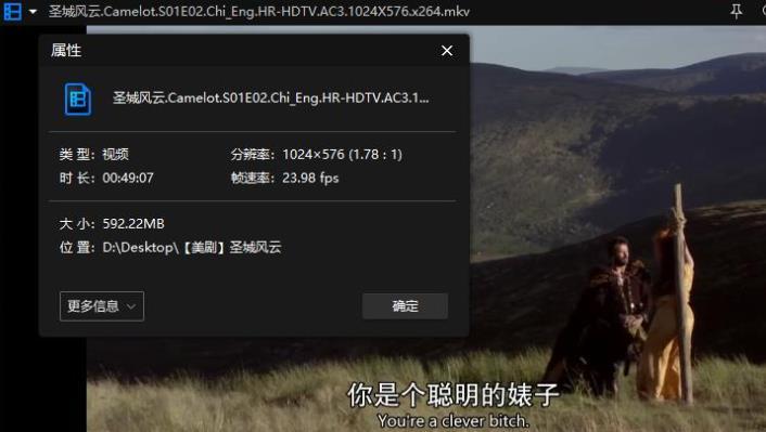 美剧《圣城风云(Camelot)》10集英语中字[MKV/6.60GB]百度云网盘下载-米时光