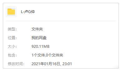 《卢广仲》[10张专辑]歌曲合集百度云网盘下载[M4A/MP3/920.11MB]-米时光
