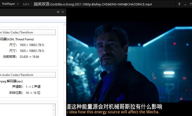 美版《哥斯拉》1-4部超清百度云网盘下载[MKV/MP4/17GB]英语中文-米时光