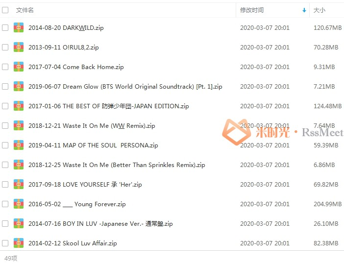 BTS防弹少年团共50张专辑/单曲(2013-2019)合集[MP3/2.46GB]百度云网盘下载-米时光