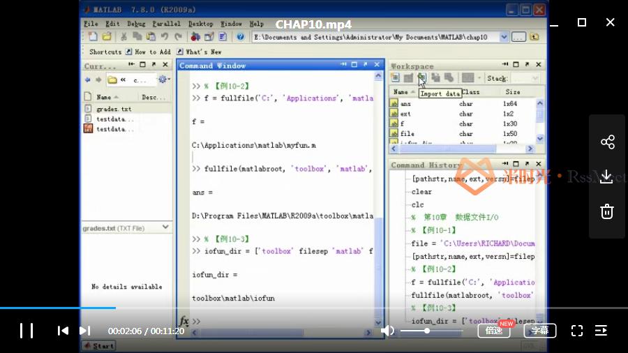 Matlab教程-Matlab全套视频+文档教程合集[PPT/MP4/932.52MB]百度云网盘下载-米时光