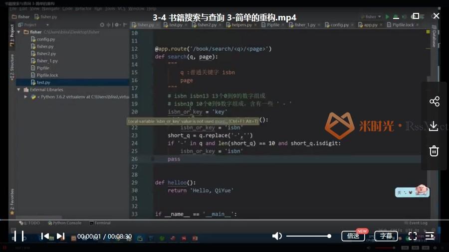Python教程-Python Flask高级编程之从0到1开发《鱼书》视频[MP4/9.25GB]百度云网盘下载-米时光