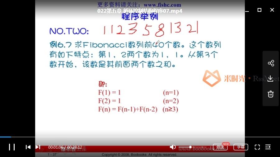 C语言教程-零基础学习C语言视频教程+源码合集[MP4/2.79GB]百度云网盘-米时光