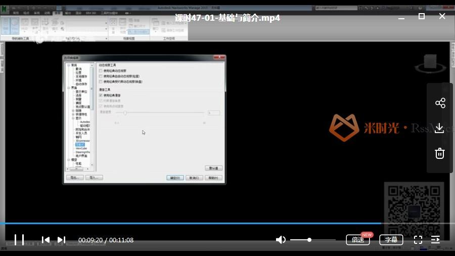 WPS教程-WPS全套自学教程视频合集[MP4/14.19GB]百度云网盘下载-米时光