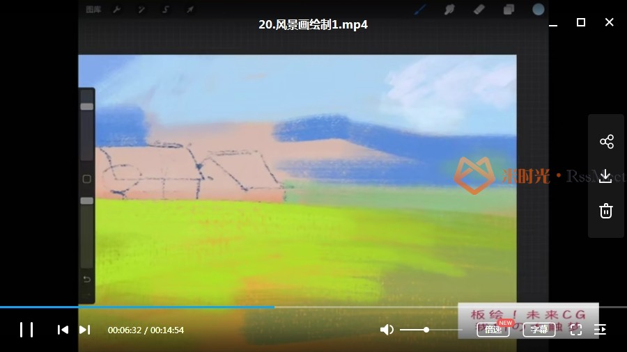 procreate教程-iPad画画软件procreate绘画视频教程+笔刷合集[MOV/MP4/15.60GB]百度云网盘下载-米时光