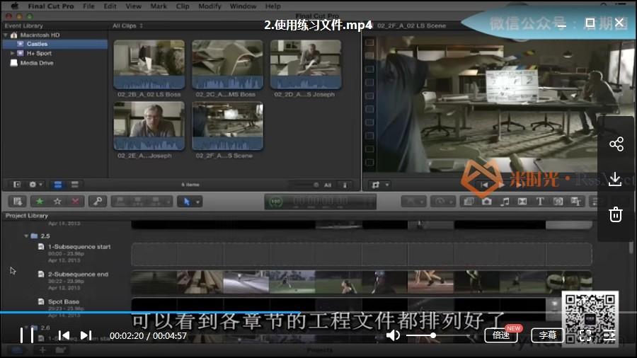 剪辑教程-商业广告剪辑教程视频合集[MP4/2.76GB]百度云网盘下载-米时光