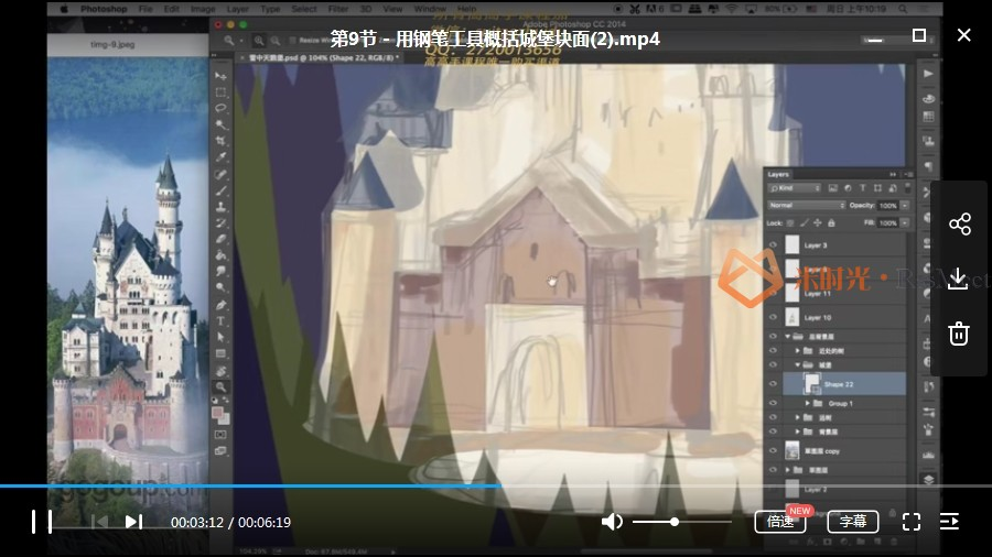 插画教程-商业插画全套视频教程合集[WMV/MKV/MP4/40.13GB]百度云网盘下载-米时光