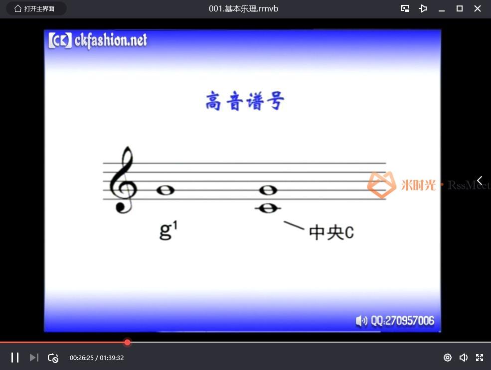 钢琴教学启蒙+基础+指法练习+进阶+考级教程合集打包[RMVB/FLV/PDF/MP4/MP3/76.00GB]百度云网盘下载-米时光